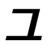 aplus_sign.jpg
